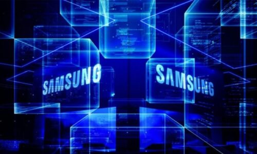 Giant Blockchain Step From Samsung