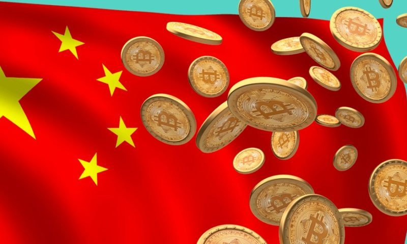what is china cryptocurrency