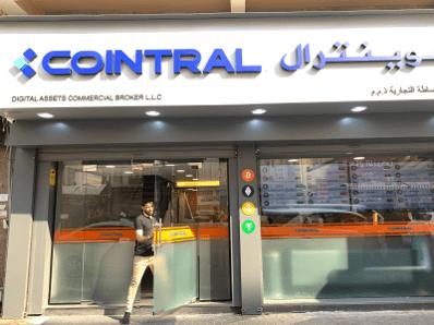 Cointral Dubai